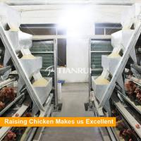 Buy cheap Factory Design Top Quality Automatic Chicken Feeding System from wholesalers