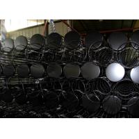 Buy cheap Φ3, 3.2, 3.5, 3.8, 4 Thickness Coal Burning Boiler Dust Bag Filter Cage 304 316 316L from wholesalers