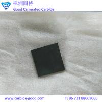 Buy cheap Favourable price China B4C ceramic plate boron carbide sheet for sale from wholesalers