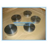 Buy cheap best price molybdenum electrodes,mo round plate 99.95% mo target  from china factory from wholesalers