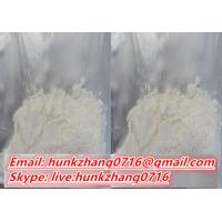 Buy cheap High purity competitive price White Nootropics SARMs Raw Powder DM 235 Sunifiram CAS 314728-85-3 Memory Improving from wholesalers