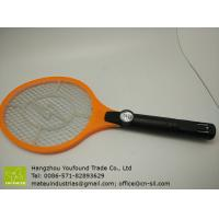 Buy cheap B009 Mosquito Hitting Machine Fly Swatter from wholesalers