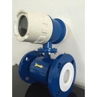 Buy cheap Full Bore Electromagnetic Flow Meter IP68 Mag Flow Water Meter from wholesalers