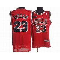 Buy cheap Www.nicemalls.com Cheap wholesale NBA  jerseys so the team. from wholesalers