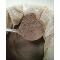 Buy cheap High Quality Chrysanthemum Indicum Extract Linarin 0.6% powder from wholesalers