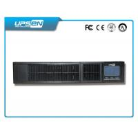 Buy cheap Single Phase 1Kva - 10Kva High Frequency Rack Mountable UPS with Digital LCD Screen from wholesalers