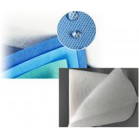 Buy cheap Disposable SMS Medical Non woven Fabric/Surgical Bed Sheet from wholesalers
