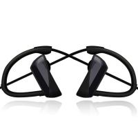 Buy cheap Bluetooth Headset V4.1+EDR, HFP and A2DP profile, up to 220 hours standby time from wholesalers