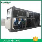 Buy cheap ICEUPS vacuum cooler equipment for corn mushroom strawberries from wholesalers