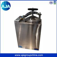 Buy cheap Full Automatic Microcomputer Controlled Type 35L-100L Autoclave Sterilizer from wholesalers
