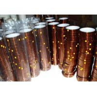Buy cheap Dark brown Anti Static Silicone Adhesive Tape ESD Polyimide Tapes Die Cutting from wholesalers