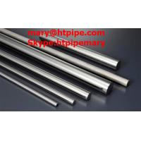 Buy cheap ASTM B637 ASME SB637 UNS N07718 alloy steel round bars rods from wholesalers