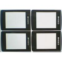 Buy cheap mobile phone lens,PET from wholesalers