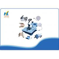 Buy cheap Sublimation Mug Press Machine from wholesalers