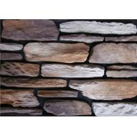 Buy cheap Multi - Shape Concrete Brick Veneer , Artificial Faux Stone For Outside Of House from wholesalers