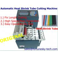 Buy cheap LL-80 Automatic Heat Shrink Tube Cutting Machine from wholesalers