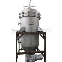 Buy cheap NYB high efficiency closed plate type liquid oil filter machine vertical pressure leaf filter from wholesalers