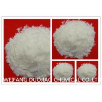 Buy cheap Industrial Grade Oxalic Acid Salt Cas 6153 56 6 99.6% Min High Purity With Toxicity from wholesalers