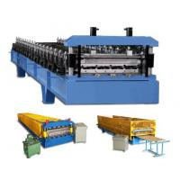 Buy cheap 50Hz 3phases low noise custom sheet metal forming machine with CE for Roof from wholesalers