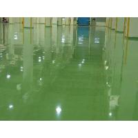 Buy cheap Epoxy Self-leveling Floor Paint/Epoxy Paint/Floor Paint/Industrial Paint(JD-2000) from wholesalers