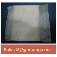 Buy cheap Ultra-thin Regular Use Sanitary Napkin for Lady, Sanitary Pad, Breathable & Soft Cotton from wholesalers