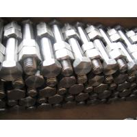 Buy cheap Special alloys fastener, bolt, nut, screw, screw nail, washer, stud bolt from wholesalers