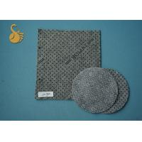 Buy cheap Eco-friendly Needle Punched Nonwoven Fabric Felt For Hotel Carpet from wholesalers