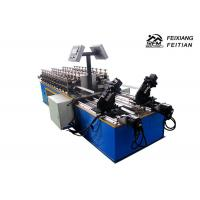 Buy cheap Light Gauge Keel Metal Stud And Track Roll Forming Machine 40 m/min Speed With Double Line from wholesalers