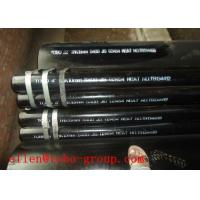 Buy cheap ASTM A210 seamless medium-carbon Steel tube product