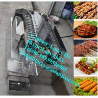 Buy cheap electric rotary chicken grill machine/rotary grill machine/yakitori grill machine/ rotating yakitori grill machine from wholesalers