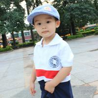 Buy cheap free sample!fashion design child clothes islamic t-shirt kids branded clothing wholesale from wholesalers