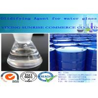 Clear Foundry Chemicals Solidifying Agent For Water Glass Easily Hydrolyzed