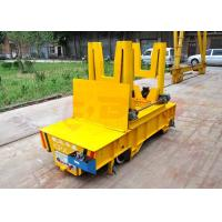 Buy cheap PLC automatic controlturning rail ladle car for steel liquid or steel scrap from wholesalers