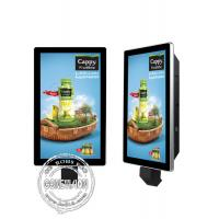 Buy cheap Indoor Lcd Screen Scanner Kiosk Digital Signage With Scanner , 110V-240V from wholesalers