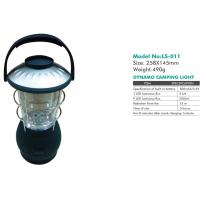 Buy cheap led solar camping lantern from wholesalers