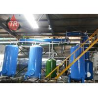 Professional Motor Oil Recycling Machine Low Noise Waste Oil Refining Equipment