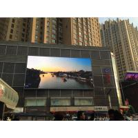 Buy cheap HD Full Color LED Outdoor Advertising Screens P16 LED Screen Advertising from wholesalers