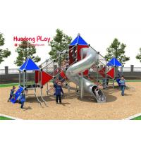 Buy cheap Big Stainless Steel Tube Children'S Climbing Structures For Amusement Park Kindergarden from wholesalers