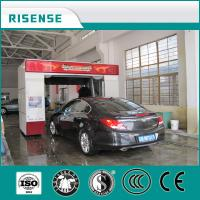 Buy cheap Automatic Car Wash Machine Risense CF-350 from wholesalers
