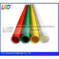 Buy cheap Good quality fiberglass tube for kitchen cabinets,hot sale fiberglass tube for kitchen cabinets with low price from wholesalers
