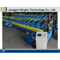 Buy cheap High Automatic Rain Gutter Forming Machine , Roof Panel Roll Forming Machine from wholesalers