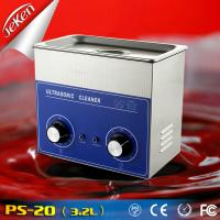 Buy cheap 120W High Quality customize ultrasonic cleaner 3.2l ultrasonic golf club cleaner from wholesalers