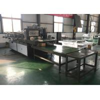 Fully Automatic Carton Partition Making Machine Assembler Packing Machine