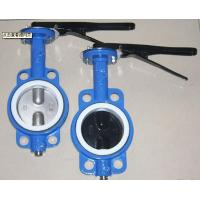 China WRAS / API 609 / AWWA Wafer Butterfly Valves With Electric Actuator 1.0MPa / 1.6MPa on sale