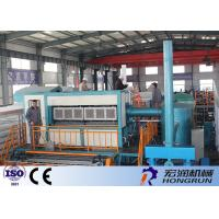 Buy cheap High Efficiency Paper Pulp Egg Tray Molding Machine For 6 / 12 / 18 / 20 / 30 eggs from wholesalers