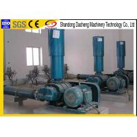 Buy cheap High Pressure Biogas Blower / Suction And Discharge Roots Type Blower from wholesalers