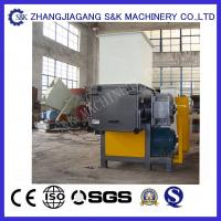 Buy cheap One Shaft Recycling Paper Waste Crusher Machine with high precision from wholesalers