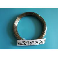 Buy cheap FeNi Alloy Waveguide Magnetostrictive Wire For Level Probe 0.50mm Industrial product