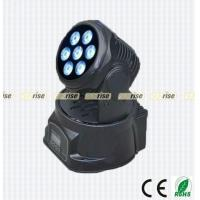 Buy cheap RGBW 4In1 7pcs Mini LED Moving Head Light Strong Beam Light Effect For Concert from wholesalers