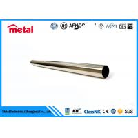 Buy cheap 4 Inch Welded Super Duplex Stainless Steel Pipe ASTM A790 2507 S32250 Grade from wholesalers